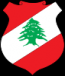 Beirut Coat of Arms