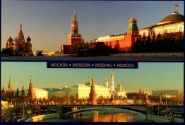 postcards of The Kremlin, Moscow